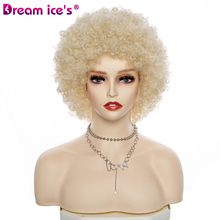 Afro Kinky Curly Short Wigs For Black Women Synthetic Fluffy Brown White Color Hair Wig with Bangs Cosplay Wig Dreamice