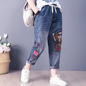Cartoon Embroidery Letter Patchwork Jeans