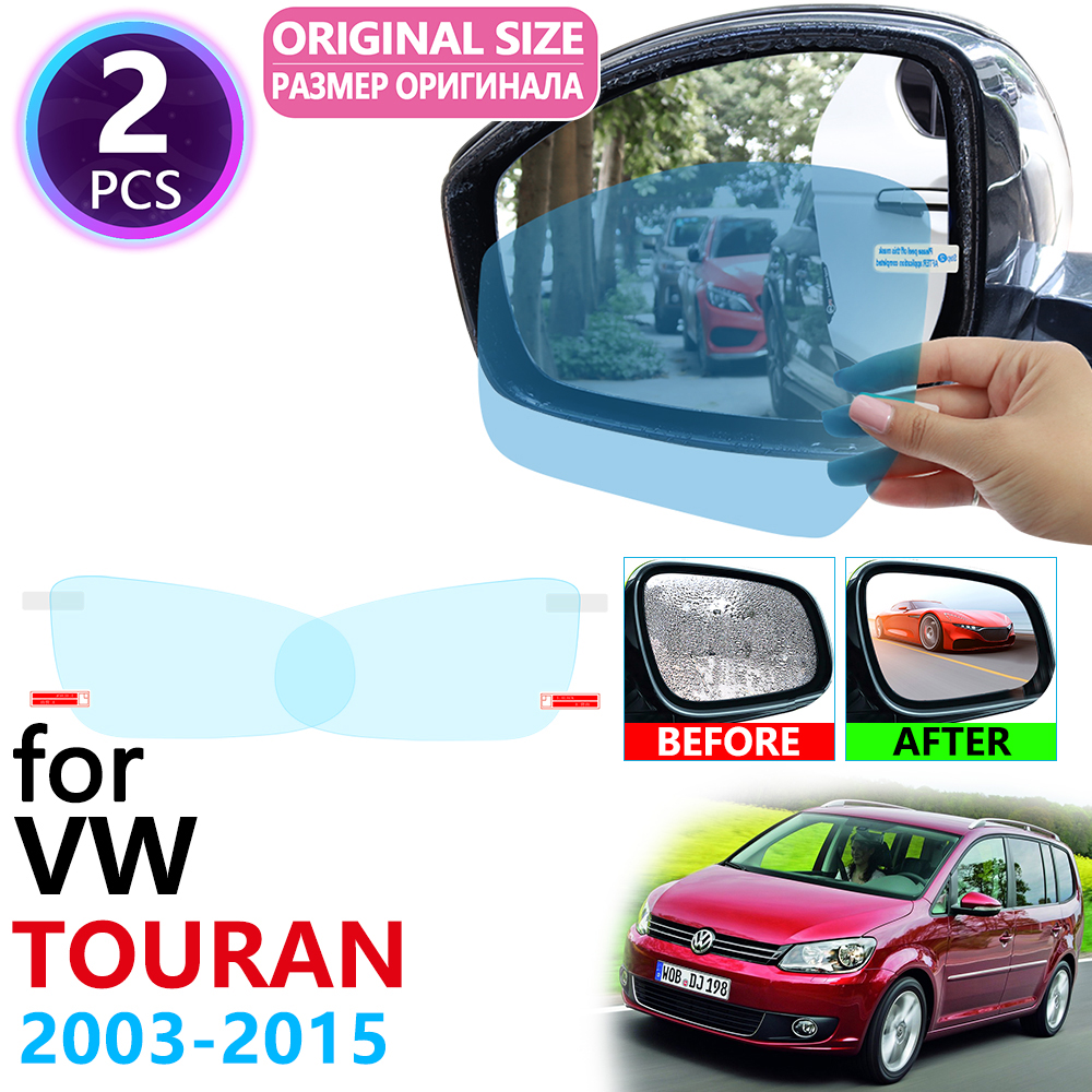 for Volkswagen <font><b>VW</b></font> <font><b>Touran</b></font> Original 2003~2015 Full Cover Rearview Mirror Anti-Fog Films Rainproof Anti Fog Film Car Accessories image