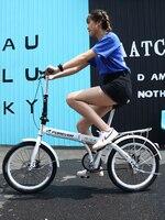 20 인치 자전거 레저 성인 휴대용 통근 여행 학생 휴대용 가변 속도 도시 여행 충격 흡수 자전거