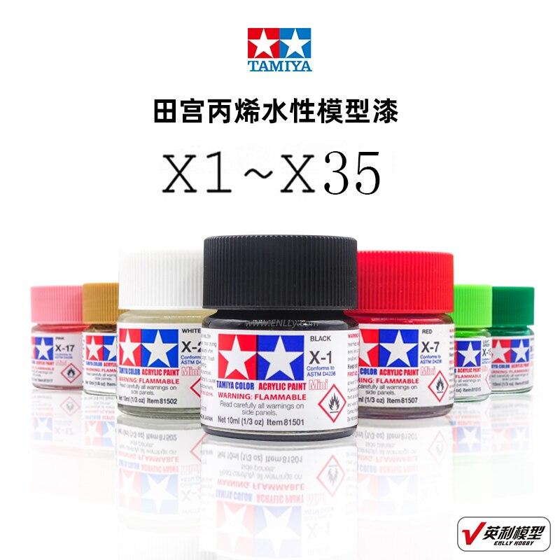 10 мл Tamiya по супер скидке на водной основе пропилен масла Краски X1-X35 Цвета Краски ing для сборки модели