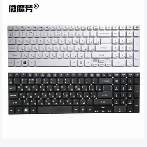 Russian Laptop Keyboard for Acer for Aspire V3-571G V3-571 V3-551 V3-551G V3-731 V3-771 V3-771G V3-731G MP-10K33SU-6981 RU(China)