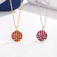 YuYiJia  New Chinese Red Element S925 Sterling Silver Imperial Palace Necklace Culture Characteristic Design