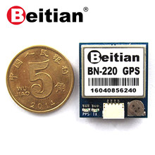 Beitian 3.6v-5.0v ttl m8n gnss módulo gps glonass duplo gps construído no flash nmea0183 fw3.01 BN-220