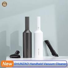 XiaomiYoupin مكنسة كهربائية Shunzao Youpin سيارة لاسلكية صغيرة للمنزل مكتب أريكة تتحول لسرير نظافة المحمولة جامع غبار