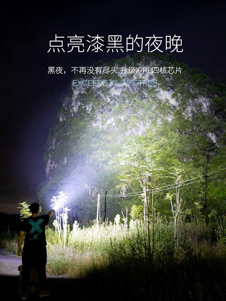 casa zoomable lanterna recarregavel men 50000 lumens 02