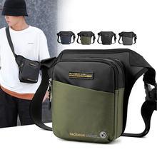 Мужская сумка для ног водонепроницаемая нейлоновая мотоциклетная