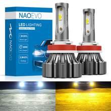 NAO H4 светодиодный H7 H11 безвентиляторный автомобильный светильник HB4 HB3 5202 H9 H8 H10 9005 9006 без вентилятора мини-размер авто противотуманный светил...