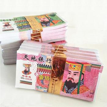 300 adet çin Joss kağıt para topuk banka notları cenaze en Hungry hayalet festivali ve Qingming festivali