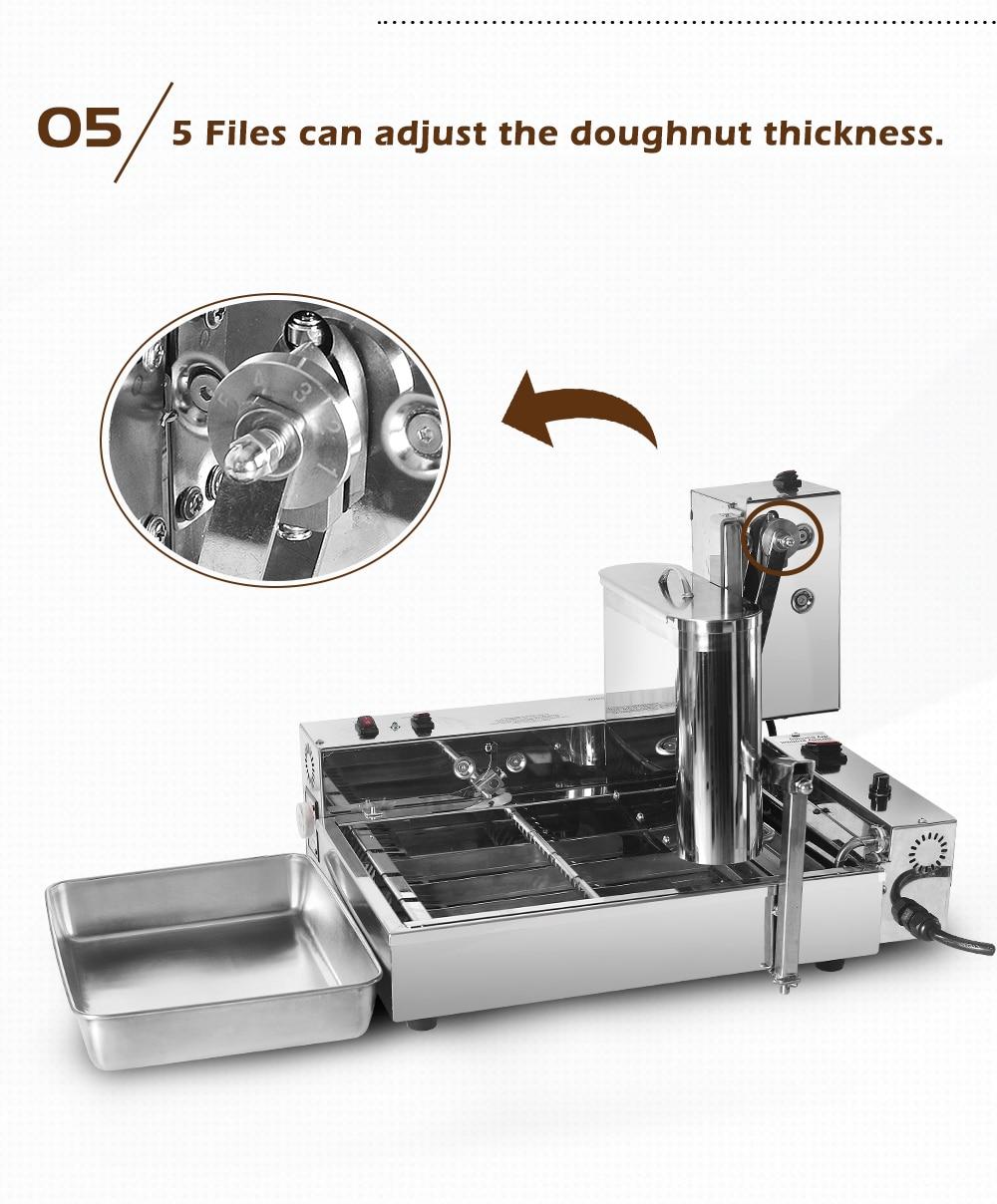 DM4-25六本自动甜甜圈机_10