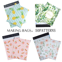 10pcs Printed Poly Mailer 10x13'' Tshirt Shipping Envelops Boutique Custom Logo Bags Enhanced Durability Multipurpose Envelopes