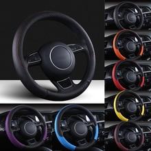 ユニバーサル車のステアリングホイール編組高品質革抗スリップ8色車のステアリングホイールカバー車のスタイリング自動車の付属品