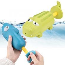 Водяной пистолет популярный Забавный детский бассейн модный пляжный мультфильм всасывающий водяной пистолет