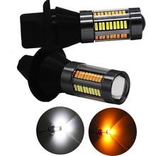 цена на 2Pcs 1156 Red BA15S LED Bulb 66 SMD Car Signal Lamp Stop Brake Reverse Tail Light Auto Bulb 12V 6000K White Yellow Blue