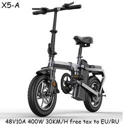 X5-A Electric Bike 14inch Mini Electric Bicycle 48V10/20A city bike 400W Powerful Bike 30km/h Full throttle sctooer city ebike