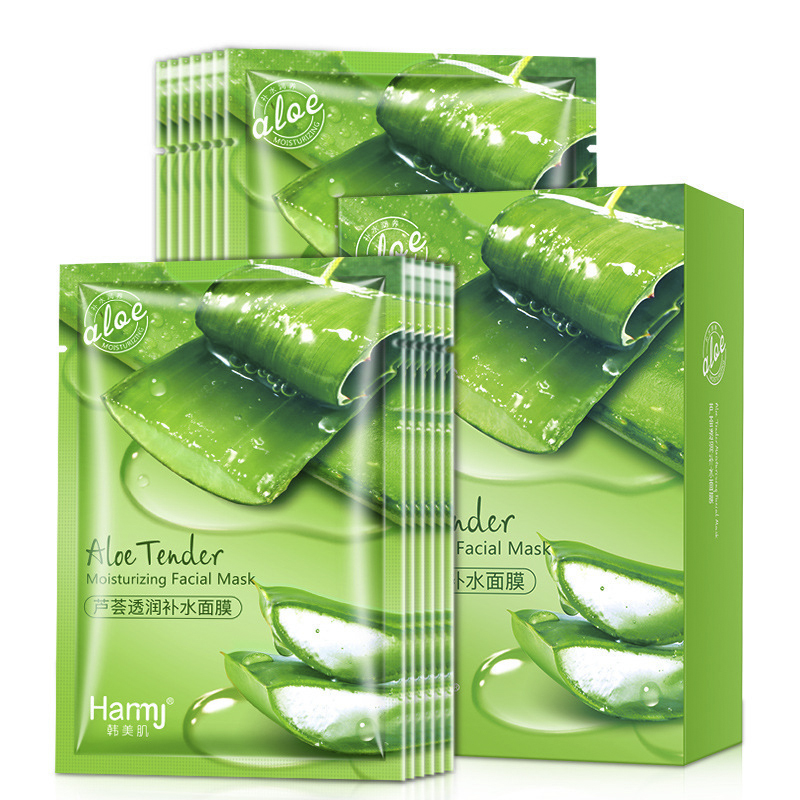10 Pieces Aloe Moisturizing And Replenishing Water Surface Film To Remove Acne And Control Oil