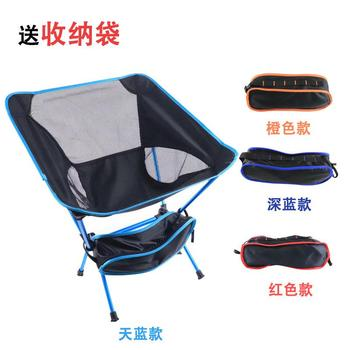 Outdoor Folding Beach Chair Portable Light Moon Space Aviation Aluminum Tube Lazy Fishing - discount item  30% OFF Outdoor Furniture