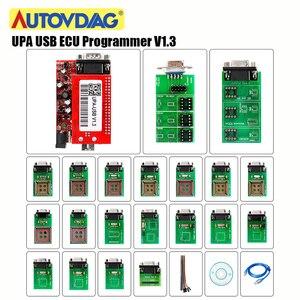 Автомобильный диагностический инструмент UPA V1.3 OBD2, USB ECU Программатор с 1,3 eeprom полным адаптером в наличии