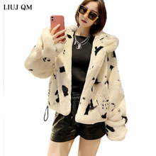-20 Degrees Women Jacket Winter Clothing Faux Fur Coat Woman 2021Fashion Short Parka Furry Horn Buckle Hooded Faux Jacket Female
