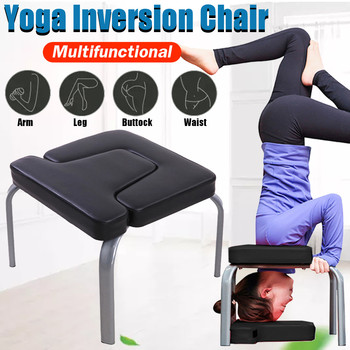 43*42*37cm Yoga Aids Workout Chair Headstand Stool Multifunctional Sports Exercise Bench Fitness Equipment Black