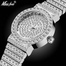 MISSFOX mały damski zegarek na rękę srebrny luksusowa marka 7mm Ultra cienka pełna bransoletka z diamentami Xfcs damski zegarek kwarcowy
