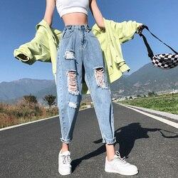 Джинсы размера плюс джинсы для женщин в стиле бойфренд, потертые джинсы с высокой талией, свободные шаровары, рваные джинсы для женщин, повс...