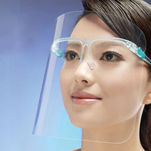 2pcs Faceshield Transparent Full Face Cover Safety Protective Film Tool Anti-oil Anti-fog Kitchen Outside Use(China)