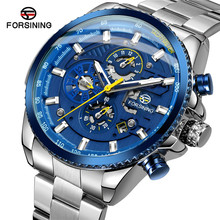 Reloj de pulsera mecánico automático FORSINING para hombre, reloj deportivo militar para hombre, reloj de lujo azul, esqueleto impermeable 033