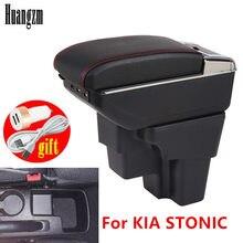 Boîte en cuir pour KIA STONIC accoudoir, console centrale en cuir, ports USB, accessoires de rangement, style de voiture, intérieur automobile