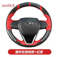 DIY Carbon fiber Red Leather steering wheel cover for Toyota camry 8th Avalon цена 2017