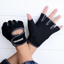1 пара, спортивные перчатки для занятий фитнесом и фитнесом, перчатки для тренировок, противоскользящие, износостойкие, тяжелая атлетика, перчатки для мужчин и женщин