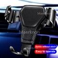 Гравитационный Автомобильный держатель для телефона в автомобиле крепление на вентиляционное отверстие без магнитного держателя мобильн...