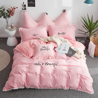 Pink Embroidery Bedding Set Luxury Bed Sheets Quilt Cover Pillowcase Family Set Comfortable Breathable Comforter Bedding Sets