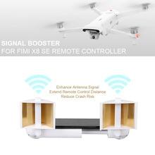 SUNNYLIFE Alu mi num afstandsbediening Signaal Antenne Range Booster Versterker Extender Enhancer Voor xiao Mi xiao mi Fi mi x8 SE