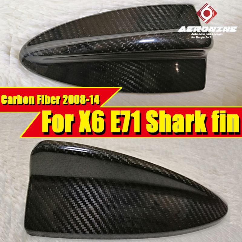 X6 E71  Carbon Fiber Roof Antenna Shark Fin Covers Decoration For BMW X-series X5 E70 Cover 2008-14