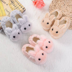 Shoes Slippers Sneakers Soft-Soled Toddler Infant Girls Boys Kids Cartoon Plush Warm