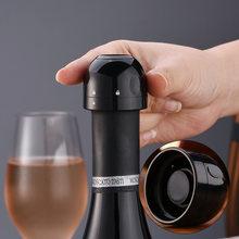 red wine bottle cap stopper silicone sealed champagne bottle stopper vacuum preservation preservation wine stopper bar tool