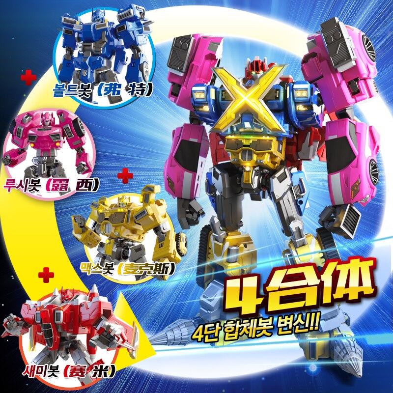 2020 New MiniForce Transformation Toy Mini Agent Toy X Volt Semey Air Force Secret Commando Boy Kids Set Holiday Gift