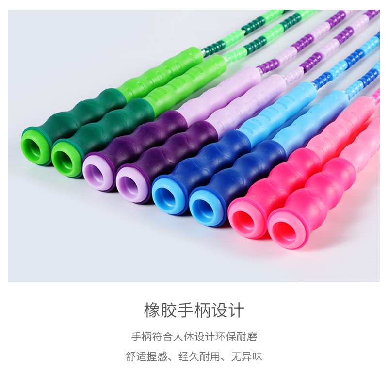 Profession Sports Primary School STUDENT'S Adjustable Pattern Bamboo Joint Jump Rope Kindergarten Adult Fitness Children Game Ju