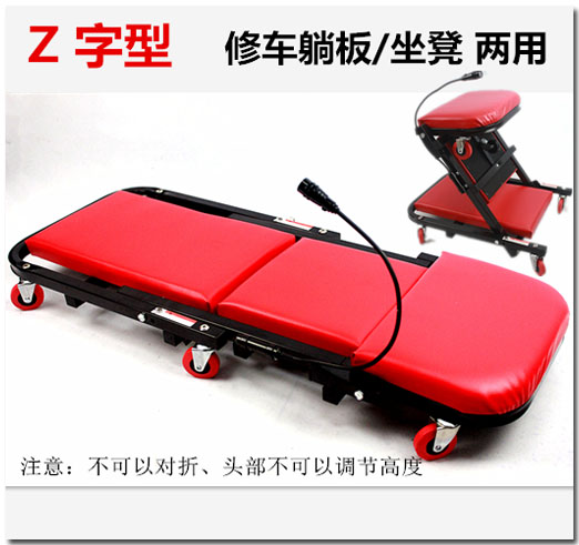 Multifunctional Auto Repair Lying Board, Sliding Board, Sleeping Car, Foldable Repairman, Underbody Repair,car Repair
