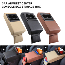 Universal Car Armrest Cushion Pad Center Console Box Organizer with Cup Holder Phone Holder Car Interior Accessories Storage