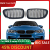 For BMW F11 5-Series Front Grill Grille Gloss Black Kidney Sport for BMW F10 F18 F02 F11 M5 10-17 Dual Slat Car accessories