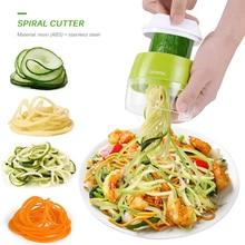 Ручной спиральный слайсер для овощей и фруктов, регулируемый спиральный резак, терка для салата, лапша из цуккини, устройство для изготовле...