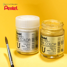 1 bottle Pentel Gold and Silver Gouache Paint French Watercolor Painting Embellishment Special for Advertising Student Painting