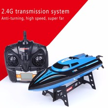 Tianke H100 remote control boat speed fast rowing high water cooled speedboat