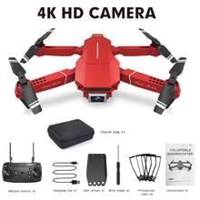 Квадрокоптер e68 с широкоугольной hd камерой wi fi 2020 p