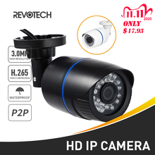 H.265 방수 3mp 총알 ip 카메라 1296 p/1080 p led ir 야외 보안 야간 cctv 시스템 비디오 감시 hd 캠