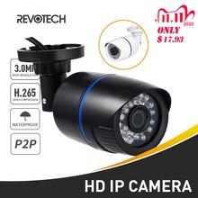 H.265 wodoodporna 3MP kamera IP 1296 P/1080 P LED IR bezpieczeństwo zewnętrzne Night Vision system cctv nadzoru wideo HD Cam