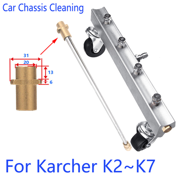 High Pressure Cleaner Car Accessories Washer Hydro Jet High Power Washer Nozzle Car Chassis Car Wash For Karcher K5 car washer 220v household high pressure cleaner self suction cleaner water jet brush pump self washing pump