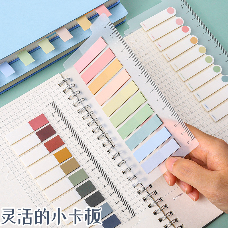 Nova chegada morandi collor notas pegajosas almofada de memorando com régua highlighter marcador página bandeiras para fazer lista de moda coreana guia índice
